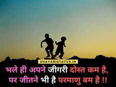 Best Dosti Shayari In Hindi, Dosti Shayari With Images Dosti Shayari In Hindi, Shayari Status, Motivational Quotes, Funny Quotes, Hindi Words, Boyfriend Quotes, Friends Forever, Friendship Quotes, Short Stories