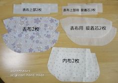 Snap Bag, Blog Categories, Blog Entry, Diy And Crafts, Pouch, Bag Tutorials, Quilts, Sewing, Pattern