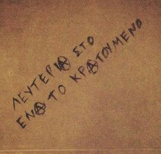 Words Quotes, Art Quotes, Funny Quotes, Sayings, Graffiti Quotes, Doodle Sketch, Greek Quotes, Revolution, Poems