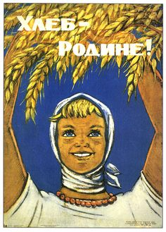 """Bread of the motherland"" - Soviet poster."
