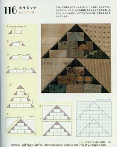 Pyramids, can't understand, but count the squares on grid to make your own! Patch Quilt, Applique Quilts, Quilt Blocks, Patchwork Patterns, Quilt Patterns, Rustic Quilts, Japanese Patchwork, Japanese Design, Japanese Style