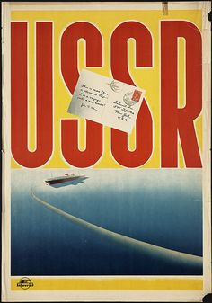 Soviet travel poster for foreign tourists, USSR, 1930s – 1950s