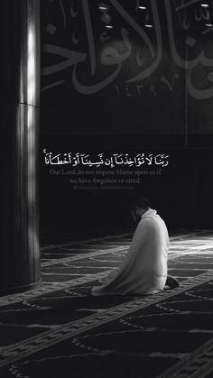 Allah Quotes, Muslim Quotes, Arabic Quotes, Hadith Quotes, Qoutes, Beautiful Quran Quotes, Quran Quotes Inspirational, Quran Wallpaper, Islamic Quotes Wallpaper