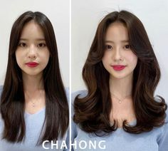 Korean Haircut Long, Korean Hairstyle Long, Korean Hairstyles, Haircuts Straight Hair, Layered Haircuts, Long Hair Cuts, Hair Inspo, Hair Inspiration, Chubby Face Haircuts