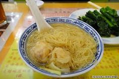 Known to be the best wonton noodle place in Hong kong: 麥奀記 Wellington St., Central, 2854 open Monday-Sunday 11 p. Wonton Noodle Soup, Wonton Noodles, Places In Hong Kong, Shrimp Dumplings, Cantonese Cuisine, Charles Perrault, Snack Recipes, Food And Drink, Health
