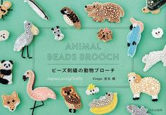 Bead Embroidery Brooch Patterns, Japanese Craft Book, Crepe, Gorgeous Beading Hand Embroidery Animal Design, Easy Embroidery Tutorial, B1668