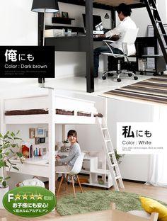 ロフトベッド ロフトベット シングル 木製 机付き ラック付き 勉 :f902-g1005-100:スミシア・インテリア - 通販 - Yahoo!ショッピング