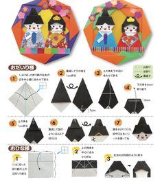 💖折り紙作家いまいみさ💝さんはInstagramを利用しています:「❤️お雛様リース❤️ 新作です💕おりがみ4枚で出来ちゃう 嬉しいー 簡単リース🥰 こちらは済生会機関誌2月号で紹介 作ってみてね💕😍 リースのパーツの作り方はさらに詳しく紹介しました❤️ スワイプしてみてね💕 いつも愛念で飾って下さる皆様 心から感謝申し上げます💕💕…」 Diy Crafts Hacks, Fun Crafts, Diy And Crafts, Arts And Crafts, Paper Crafts, Chinese New Year Decorations, New Years Decorations, Animal Crafts For Kids, Art For Kids