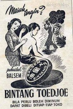 vintage Indonesian ad: bintang toedjoe