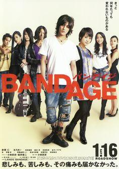 『スワロウテイル』『リリイ・シュシュのすべて』に続きコラボレートする岩井俊二と小林武史が、小林が監督、岩井が脚本という新たな試みで手掛ける青春映画。1990年代のバンドブームを背景に、メジャーデビューを目指すバンドメンバーの友情や確執、そして恋愛を描く。