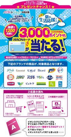 Web Design, Game Ui Design, Typo Design, Graph Design, Web Banner Design, Japan Design, Flyer Design, Ad Layout, Leaflet Design