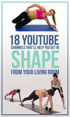 18 YouTube Channels That'll Help You Get In Shape From Your Living Room