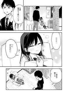 斉藤ゆう (@54110yu) さんの漫画   57作目   ツイコミ(仮)