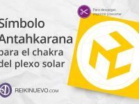 Símbolo Antahkarana para el chakra del plexo solar