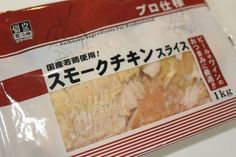 「業務スーパー」のおすすめ商品はコレ!料理家も愛用する食材20選 | サンキュ! Snack Recipes, Snacks, Chips, Food, Snack Mix Recipes, Appetizer Recipes, Appetizers, Potato Chip, Essen