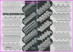 MIRIA CROCHÊS E PINTURAS: BARRADINHOS DE CROCHÊ N° 720