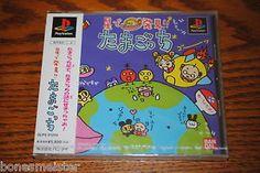 Playstation 1 Hoshi de Hakken Tamagotch Tamagotchi