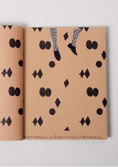 Bobo Choses book / Illustrated by Laia Aguilar