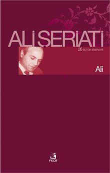 Ali Şeriati - Ali
