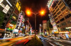 The Eyes of Tokyo from #treyratcliff at www.StuckInCustoms.com - all images Creative Commons Noncommercial.