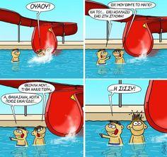 Mario, Humor, Comics, Funny, Instagram Posts, Humour, Funny Photos, Funny Parenting, Cartoons