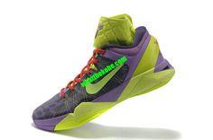 Nike Zoom Kobe 2012 VII Supreme Cheetah Christmas 488371 400