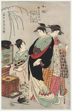 collectorandco:  sensual modern beauties / masanobu / 1761 - 1816