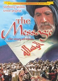 The Message [30th Anniversary Edition] [2 Discs] [DVD] [1976]
