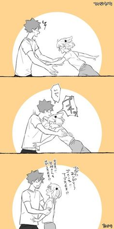 They're both clumsy Manga Haikyuu, Haikyuu Tsukishima, Haikyuu Funny, Haikyuu Fanart, Kuroo, Manga Anime, Anime Art, Hinata, Happy Tree Friends