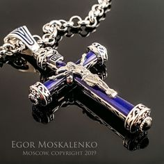 Metal Working Tools, Religious Cross, My Life Style, My One And Only, Jesus Christ, Jewels, Pendant, Bracelets, Gold