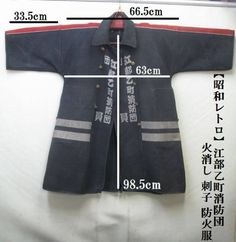 kakuyasuhannbai-img584x600-14814417394bdf4c20106.jpg (584×600)