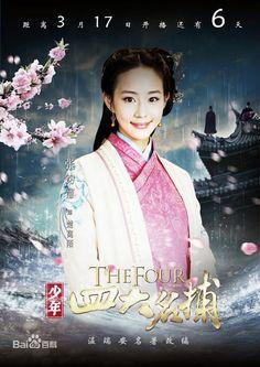 Janine Chang as Chu Li Mo / Four Chinese Drama 2015 / Episodes: 44 / Genre Detective, Fantasy, Historical, Romance, Wuxia Drama Series, Tv Series, Chines Drama, The Four, Fantasy Costumes, Ancient China, Period Dramas, Man Crush, Detective