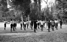 ΑΘΗΝΑ 1926