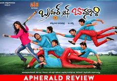 Brother Of Bommali Review | Brother Of Bommali Rating |  Brother Of Bommali Movie Review | Brother Of Bommali Movie Rating | LIVE UPDATES | Brother Of Bommali Telugu Movie Review | Brother Of Bommali Movie Story, Cast and Crew on APHerald.com  http://www.apherald.com/Movies/Reviews/70230/Brother-Of-Bommali-Telugu-Movie-Review-Rating/
