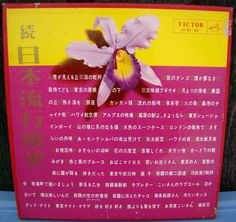 1962 VICTOR OF JAPAN JAPANESE MUSIC BOXED 3 LP DISC ORCHID COVER ALBUM JV 30-32