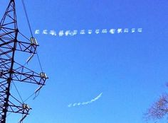 Russia: Phenomenon in Heaven Vladivostok (Residents attribute the Extraterrestrials)