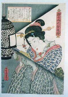 Japanese patterns. Utagawa Kunisada. Woodblock print.