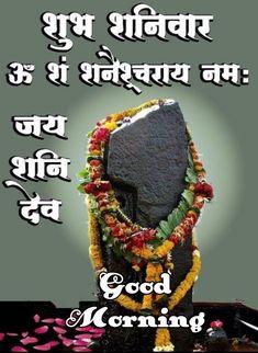Shani Dev, Good Morning Messages