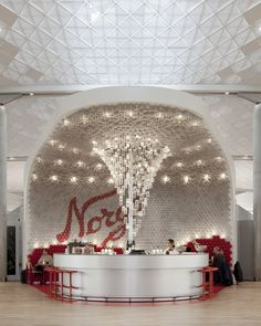 Norgesglasset Restaurant Oslo / Norway Designs bar and interior concept for the expansion of Oslo Airport, NorwayTuesday, May 16, 2017 — Snøhetta has designed a unique bar and interior concept for the expansion of Oslo Airport. Located centrally in the new...