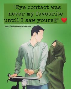 Happy Quotes Images, Islamic Qoutes, Muslim Couples, Image Hd, Hd Images, I Saw, Allah, English, Eyes