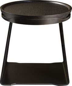 Kyoto Stool by Barbara Barry - 3377 Funny Furniture, Table Furniture, Cool Furniture, Furniture Design, Baker Furniture, Low Tables, Small Tables, Trunk Side Table, Bernhardt Furniture