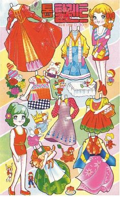 Vintage Paper Dolls, Vintage Toys, Paper Toys, Paper Crafts, Paper Doll Costume, Doll Japan, Paper Dolls Printable, Kokeshi Dolls, All Paper