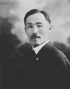 """TKD theory - A portrait of Korean independence activist and educator """"Dosan"""" Ahn Chang-ho 안창호 Korean Photo, Best Dramas, Korean American, Makes You Beautiful, Taekwondo, Black Belt, Old Pictures, Your Smile, Martial Arts"""