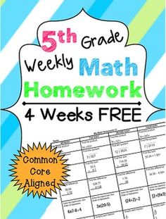 FIFTH GRADE COMMON CORE MATH HOMEWORK - FIRST QUARTER - 4 WEEKS - TeachersPayTeachers.com