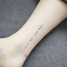 #tattoo#tattoos#tattooing#tattoowork#minitattoo#lettering#타투#미니타투#레터링#타투이스트꽃#tattooistflower  lettering