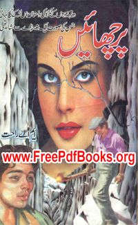 Rdu novels by nighat seema urdu novels pdf free download free parchain novel by ma rahat free download in pdf parchain novel by ma rahat ebook fandeluxe Ebook collections