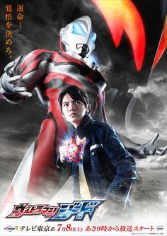 "Hero Faces A Dark Destiny in ""Ultraman Geed"""