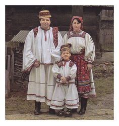 Oas, West Plains Folk Costume, Costumes, West Plains, Folk Clothing, People Of The World, Romania, Old Photos, Bun Bun, Culture