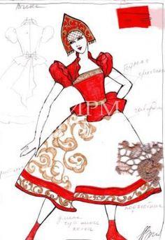 Женский танцевальный костюм