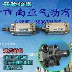 15.00$  Buy now - ADVU-16-35-A-P-A ADVU-16-40-A-P-A ADVU-16-45-A-P-A ADVU-16-50-A-P-A FESTO Compact cylinders  #buyininternet